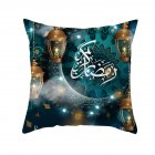 Muslim Ramadan Pillowcase Digital Printing Peach Skin Cushion Cover Home Festival Decoration TPR261-9_45 * 45cm (without pillow)