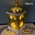 Muslim Ramadan Wind Lamp LED Light Wooden Hanging Pendant Eid Festival Holiday Decoration Short -2