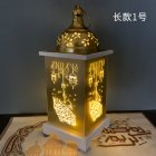 Muslim Ramadan Wind Lamp LED Light Wooden Hanging Pendant Eid Festival Holiday Decoration Long -1