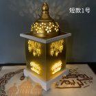 Muslim Ramadan Wind Lamp LED Light Wooden Hanging Pendant Eid Festival Holiday Decoration Short -1