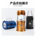Mutifunctional Lantern Led  Tent Lamp  Solar Rechargeable Flashlight For Outdoor Camping black_USB charging (5800 upgrade)