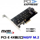 NVMe Protocol PCIe to M.2 Interface SSD M.2 Adapter Card 110mmM_Key Plus B_Key Dual Adapter Card black