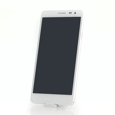 UHAPPY UP620 Android 4.4 Phone (White)