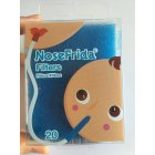NBaby Safety Care Nasal Absorption Cleaner