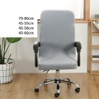 Office Chair  Cover Universal Stretch Desk Chair Cover Computer Chair Slipcovers gray