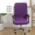 Office Chair  Cover Universal Stretch Desk Chair Cover Computer Chair Slipcovers purple