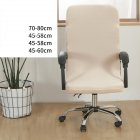 Office Chair  Cover Universal Stretch Desk Chair Cover Computer Chair Slipcovers creamy white