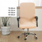 Office Chair  Cover Universal Stretch Desk Chair Cover Computer Chair Slipcovers Beige