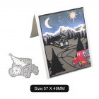 On The Way Home Driving Pattern DIY Carbon Steel Cutting Dies for Scrapbook 2100182