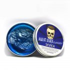 One-time Molding Hair Wax Hair Disposable Strong Modeling Mud Shape Hair Gel