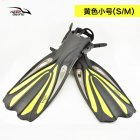 Open Heel Scuba Diving Long Fins Adjustable Snorkeling Swim Flippers Special For Diving Boots Shoes Monofin Gear Yellow Small (S/M)