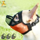 Orange Color Mesh Short Snout Dog Pet Mouth Basket Anti Bite Mask  Orange_M