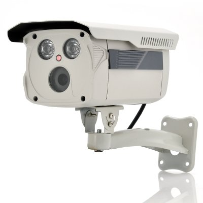 Outdoor IP Camera w/ 40 Meter IR Distance