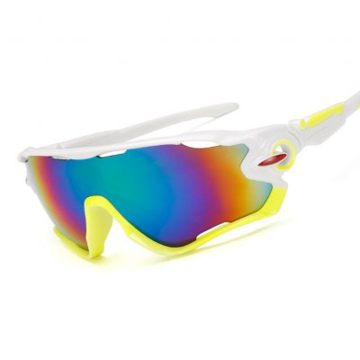 Outdoor Cycling Sunglasses White Frame