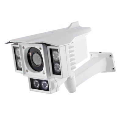 800TVL Weatherproof CCTV Camera w/ IR Array