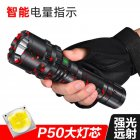 P50LED Aluminum Alloy Flashlight USB Charging Torch Light for Outdoor Camping P50 camouflage single flashlight