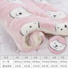 Pet Mat Thickening Warm Autumn Winter Cat Dog Blanket Anti-slip Cushion Pink bear head_4# 61*41cm