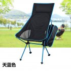 Portable Collapsible Chair Fishing Camping BBQ Stool Folding Extended Hiking Seat Ultralight Furniture sky blue