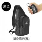 Portable Foldable Chest Bag Outdoor Sports Cycling Foldable Chest Bag Casual Shoulder Sling Bag black