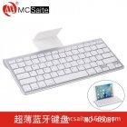 Portable Mini Wireless Bluetooth Keyboard with Foldable Holder for Windows, Android, IOS Silver Grey