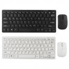 Portable Wireless Keyboard + Mouse Set for Game Playing 2.4G white