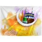 Printing Hanging Tapestry for Ramadan EID MUBARAK Decoration 13   140   100cm