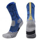 Professional Basketball Socks Thick Sports Non-slip Skateboard Towel Bottom Socks blue yellow_XL[43-46]