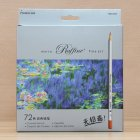 3.3mm Wooden Colour Pencils with Paper Box