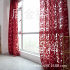 Pteris Flower Pattern Tulle Window Curtain for Living Room Bedroom Wine red_1*2.7 meters high