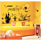 Pumpkin Lamp Witch Party Series Wall Sticker Halloween Decoration 60*90cm