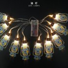 Ramadan LED Light String Atmosphere Lamp Mosque Castle Shape Eid Muslim Holiday Decoration