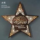 Ramadan LED Wooden Wall Lamp Star Shape Decoration for Ramadan  Large Pentagram