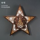 Ramadan LED Wooden Wall Lamp Star Shape Decoration for Ramadan  Medium Pentagram