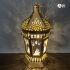 Ranadan Lantern Lamp Decoration Eid Iron Wind Lamp Pendant Arabic Lantern Light Section A 13   28cm