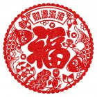 Red Window Sticker for New Year Living Room Bedroom Showcase Door Beautify Decoration xl6312