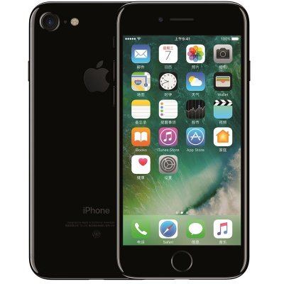Refurbished Unlocked Apple iPhone 7 - 128GB ROM, Quad-core, 12 0MP Camera,  IOS, 1960mA Battery, Fingerprint, Black - EU Plug