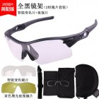 Riding Glasses All weather Color changing Cycling Glasses Goggles For Outdoor Sports Mountain Biking