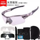 Riding Glasses All-weather Color-changing Cycling Glasses Goggles For Outdoor Sports Mountain Biking
