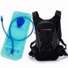 Riding Water Bag Backpack Bicycle 5L Sports Outdoor Riding Bag Cilmbing Travel Shoulders Bag New water bag + backpack black