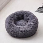 Round Shape Long Plush Pet Nest Cushion for Cat Dog Sleeping Dark gray_S diameter 50 cm
