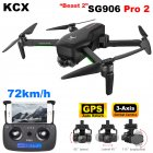 SG906 PRO2 Professional Drone with Camera 4K hd 3 Axis Gimbal self stabilization 5G WiFi FPV Brushless RC quadcopter drone GPS With foam box 3 batteries