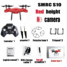 SMAO rc S10 RC Quadcopter Drone Mould Toys as Gifts on chinavasion com with wholesale price