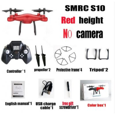 SMAO/rc S10 RC Quadcopter