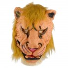 Scary Lion/Tiger/Wolf Head Full Face Horror Masquerade Masks Halloween Props lion