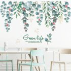 Self-adhesion Leaf Plants Pattern Wall Sticker for Living Room Refrigerator Door Wall Decoration 45 * 60CM * 2PCS