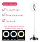 Selfie Ring Light LED Dimmable Video Studio Photography Lighting for Vlog Live Photo with Tripod Y2 fill light black