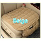 Car Front Cushion