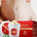 Smooth Skin Repair Cream