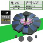 Solar Floating Decorate Energy Saving Lotus Pattern Water Fountain Without battery   lotus
