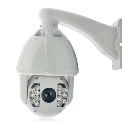 Speed Dome IP Camera w/ 30x Zoom - Ghost